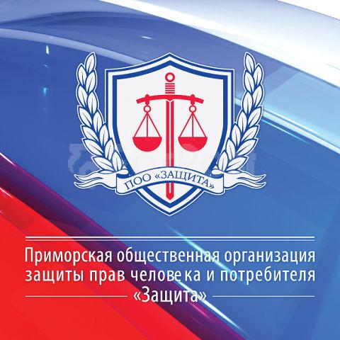 чем Общественная организация по защите прав потребителей права и обязанности чаша Шалмирейна