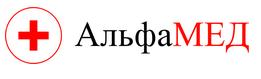 Альфамед