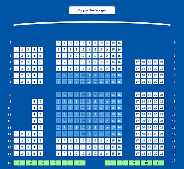 Схема зала кинотеатра иллюзион