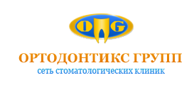 Ортодонтикс групп