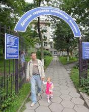 Краевая детская клиническая больница №1