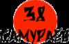База отдыха 38 Самураев, Находка