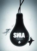 SИLA (Live!)