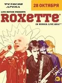 Мировое турне поп-рок группы «Roxette»