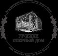 Фестиваль «Хоровой мост: Москва - Владивосток» М. Мусоргский. «Борис Годунов»