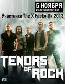 Группа «Tenors of  Rock»