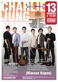 JAZZ Festival: Charlie Jung Band (Южная Корея)