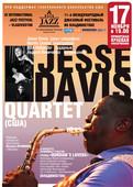 JAZZ Festival: Jesse Davis Quartet (США)