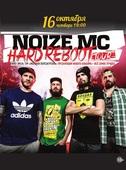 Noize MC: Hard reboot tour 2014