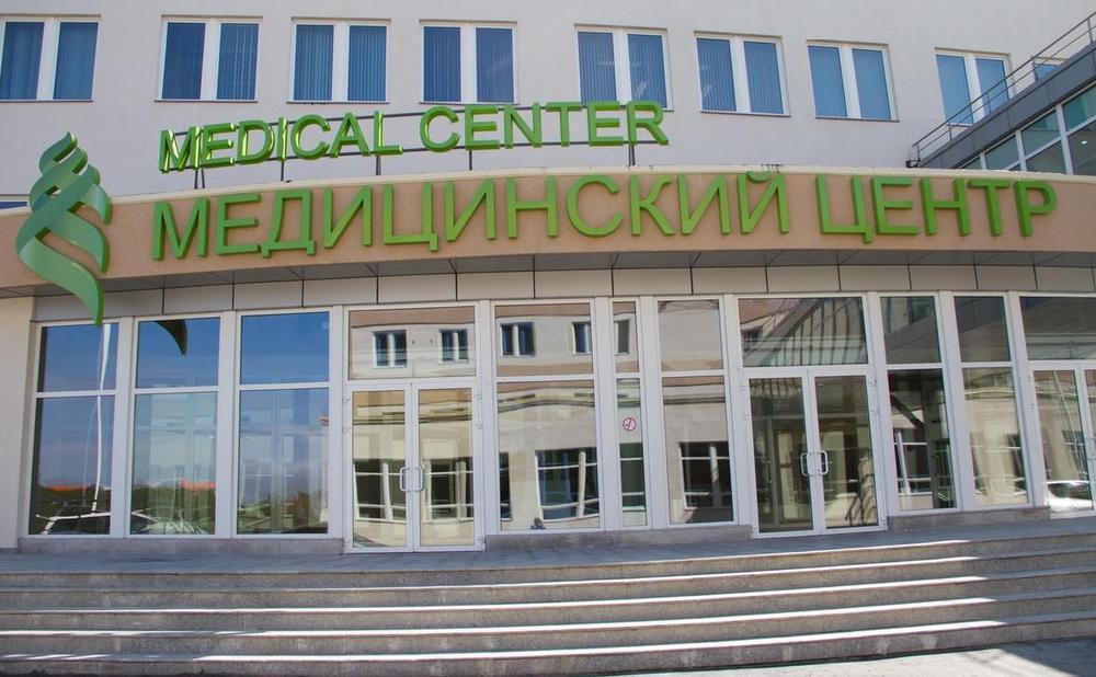 Медицинский центр ДВФУ