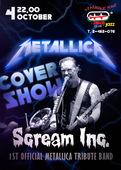 """""""Scream Inc."""" - official cover-show """"Metallica"""""""