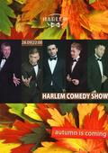 Harlem COMEDY Show