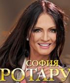 Концерт Софии Ротару