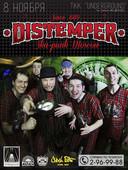 Концерт группы DISTEMPER