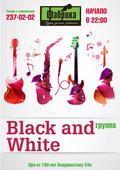 """Группа """"Black & White"""""""