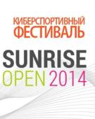 """Киберспортивный фестиваль """"SunRise Open"""""""