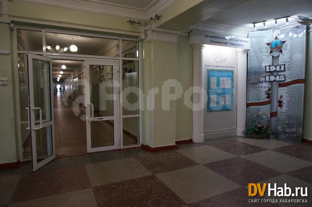 Телефон приемной комиссии: 8(4212) 30-23-56 адрес: улмуравьева -амурского,35 (первый этаж), кабинет 120