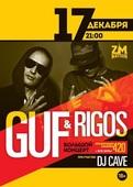 GUF & Rigos