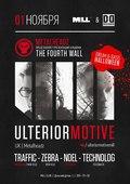 1.11 - D&B HALLOWEEN w/ ULTERIOR MOTIVE (UK)