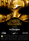 HALLOWEEN | BEHIND THE MASK