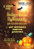 Baby Bams Halloween
