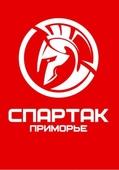 Спартак-Приморье - Химки-Подмосковье