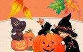 Веселый Хэллоуин!