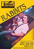 Группа RABBITS