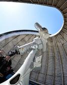 Солнечная обсерватория + горячий бассейн