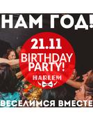 HARLEM BIRTHDAY