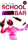 BAR-SCHOOL