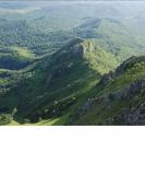 Хребет и Пещеры Чандолаза