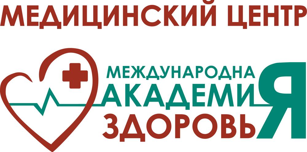 Международная академия здоровья