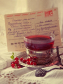 Акция «Напиши письмо маме»