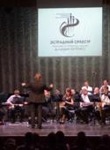Концертная программа «Любимые мелодии»