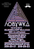 ЛOBYWKA - TRAP/PRTY