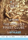 Официальная вечеринка WORLD'S FINEST CLUBS!