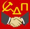 СДП-групп