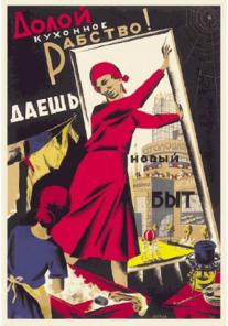 Лекция Оксаны Саркисян «Положение женщин в России и особенности российского женского движения»