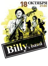 """Группа """"Billy's Band"""" с новой программой"""