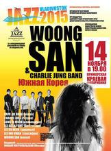 """Джазовый фестиваль """"Charlie Jung Band"""" (Южная Корея)"""