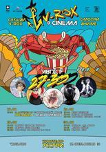 Фестиваль аниме