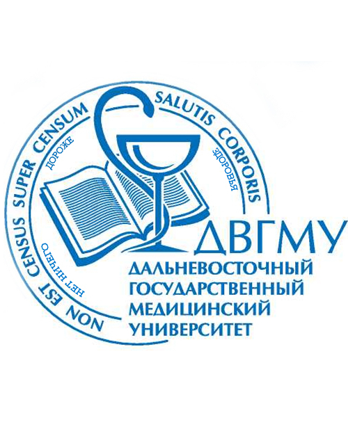 Контакты института сестринского дела и социальной работы