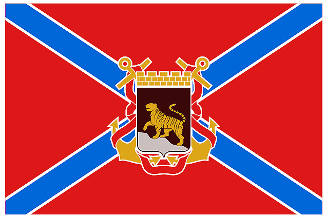 флаг владивостока