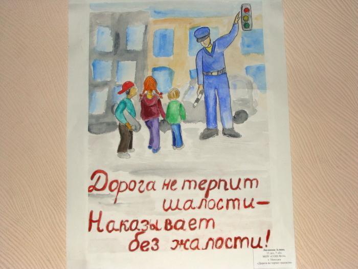 дорога детский рисунок: