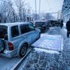 ������� �������������� ��� (��. �����������, 73) — newsvl.ru