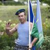 Традиционно 2 августа бойцы выходят на улицы города с флагами — newsvl.ru
