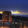 Сейчас плотная пелена остается в прибрежных районах Владивостока — newsvl.ru