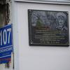 В этом доме, на Океанском проспекте, 107, Яков Григорьевич работал с 1992 года — newsvl.ru