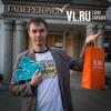 �������� ������� «����������» �� ���������� ������� ������ �� �������� ��������� �� VL.ru (����; �����; ��������)
